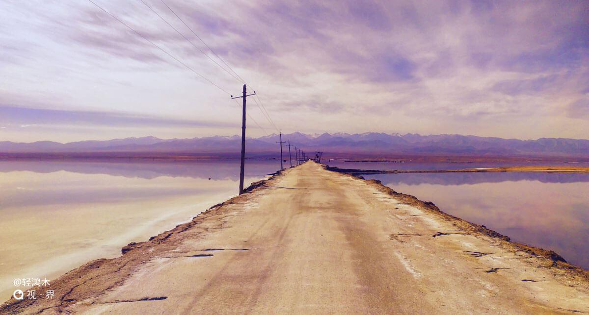 西北有湖,曰镜