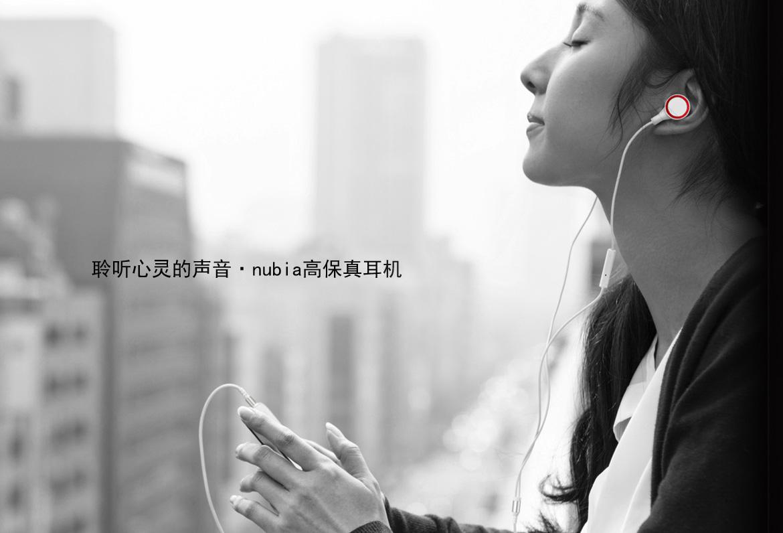 nubia高保真耳机