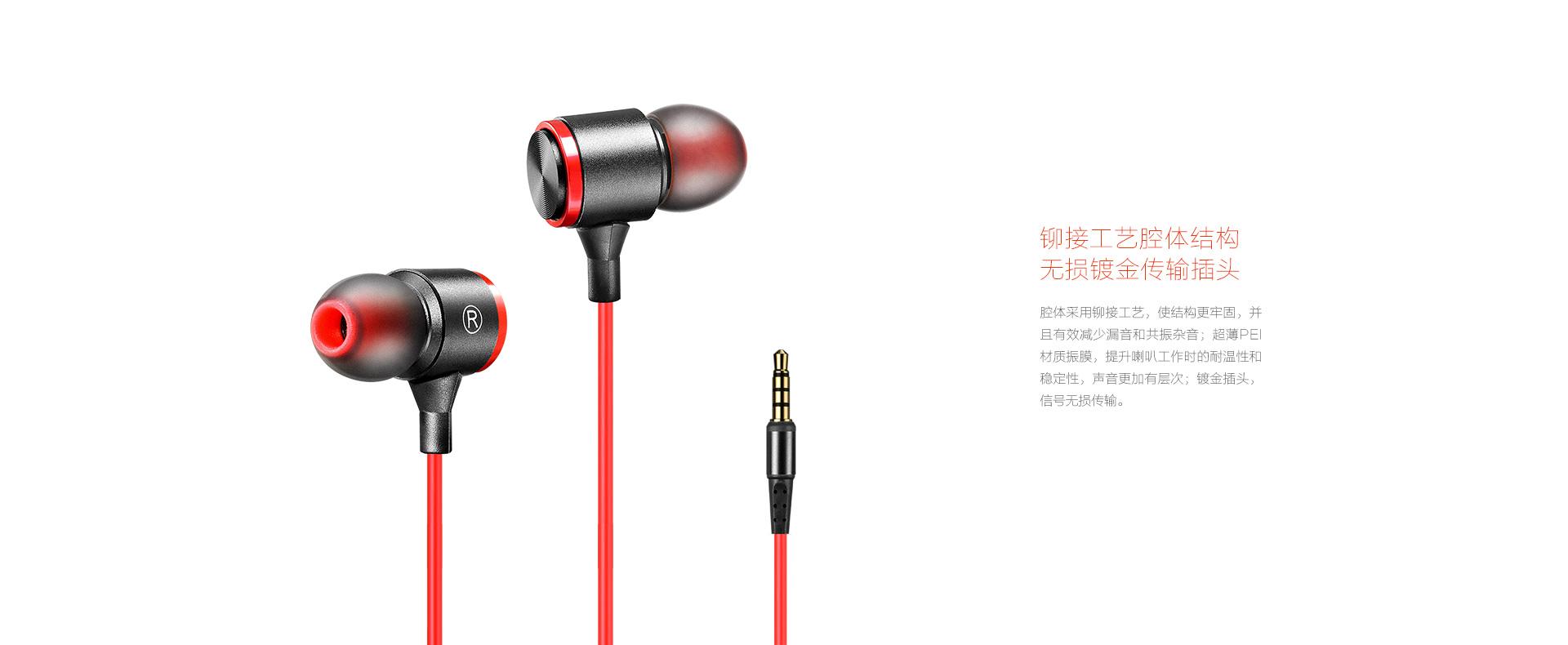 【智能手机耳机】 nubia 红魔耳机——努比亚nubia