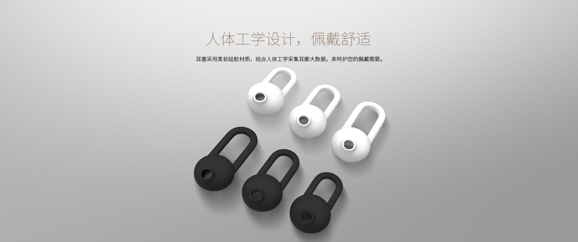 努比亚蓝牙耳机