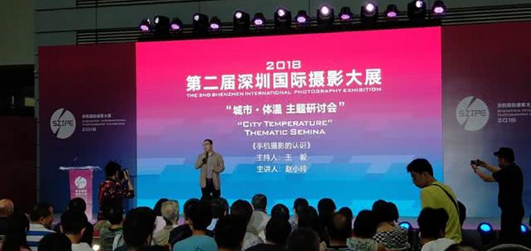 深圳影展百花齐放 背靠万项专利的努比亚一枝独秀