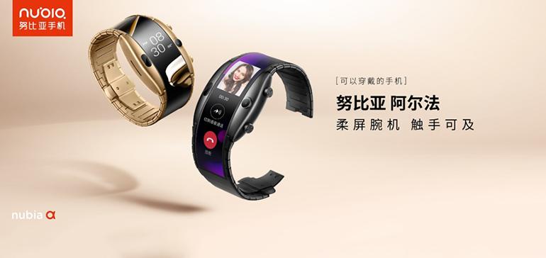 史上首款量产柔性屏努比亚阿尔法腕机发布!凌空手势+通话太科幻