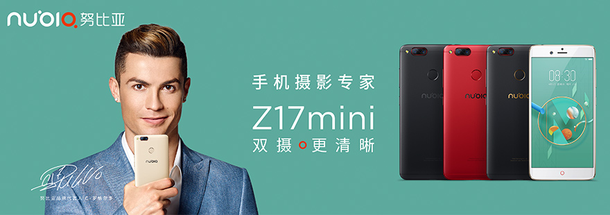 GMIC X 非凡盛典华丽揭幕 | 努比亚璀璨闪耀北京