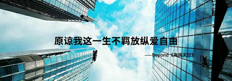 祝福祖国,祝福香港